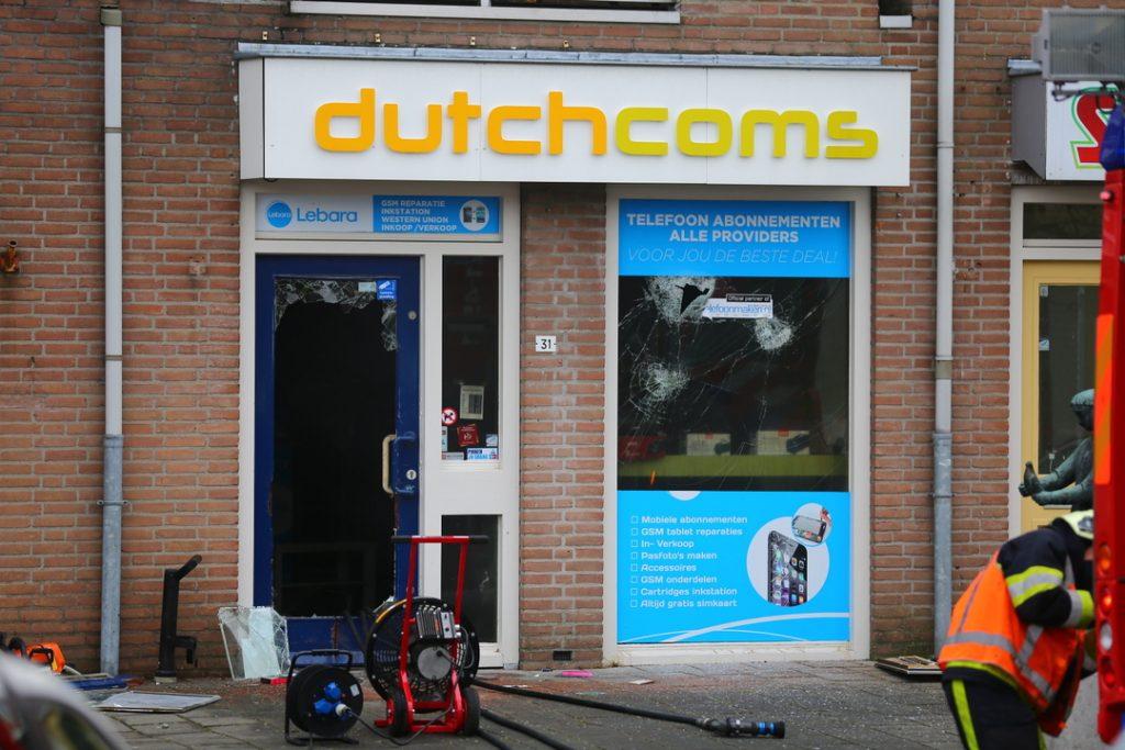 Dutchcoms